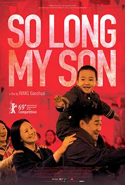 So-Long-My-Son-51