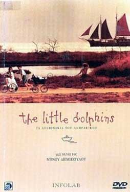 The-Little-Dolphins-50