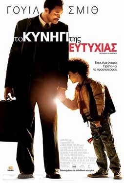 The-Pursuit-of-Happyness-51