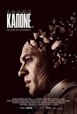 Capone-2020-50