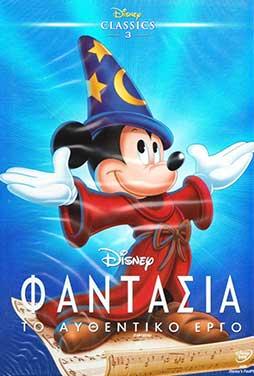 Fantasia-1940-50