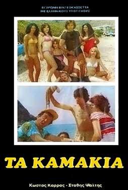 Gigolos-1981