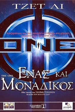 The-One-2001