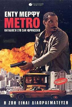 Metro-1997