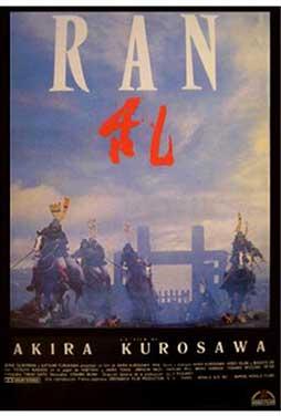 Ran-1985-51