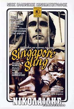 Singapore-Sling-50