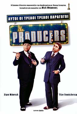 The-Producers-1967-57