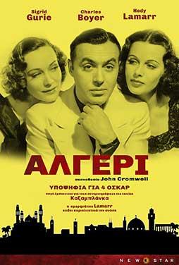 Algiers-1938-50