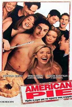 American-Pie-50