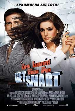 Get-Smart-50