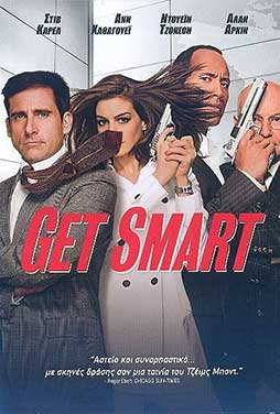Get-Smart-51