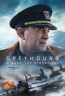 Greyhound-2020-52