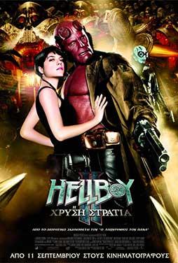 Hellboy-II-The-Golden-Army-50