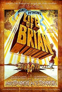 Life-of-Brian-50