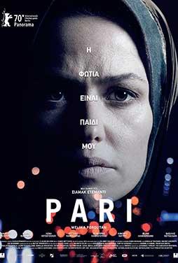Pari-2020-50