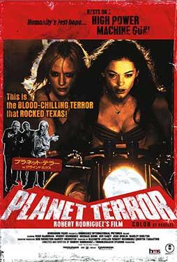 Planet-Terror-57