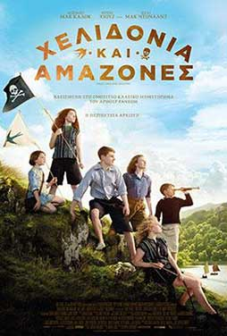 Swallows-and-Amazons-50