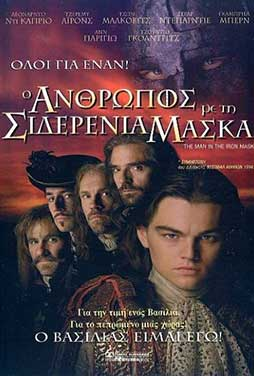 The-Man-in-the-Iron-Mask-1998-50