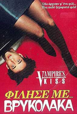 Vampires-Kiss-51