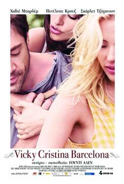 Vicky-Cristina-Barcelona-50