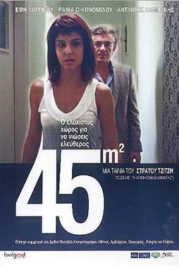 45-m2-51