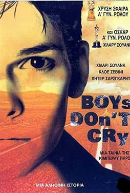 Boys-Dont-Cry-50