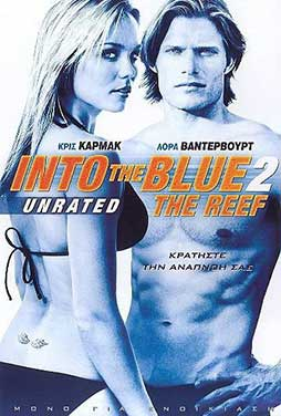 Into-the-Blue-2-The-Reef-50