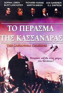 The-Cassandra-Crossing-50
