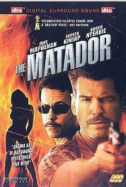 The-Matador-2005-53