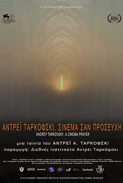Andrey-Tarkovsky-A-Cinema-Prayer-51