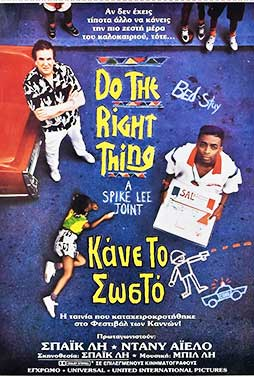Do-the-Right-Thing-54