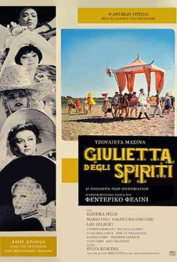 Giulietta-Degli-Spiriti-50