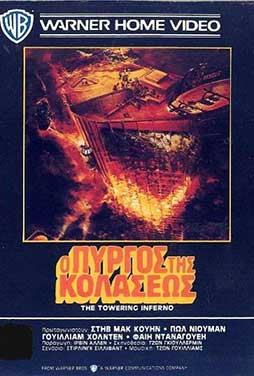 The-Towering-Inferno-50
