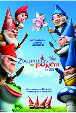 Gnomeo-Juliet-50