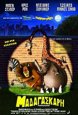 Madagascar-2005-50