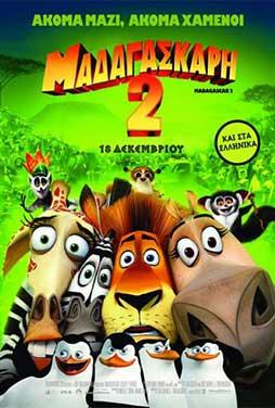 Madagascar-Escape-2-Africa-50