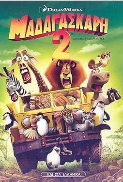 Madagascar-Escape-2-Africa-51