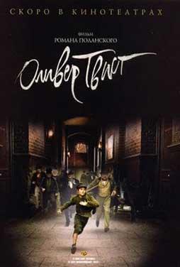 Oliver-Twist-2005-55
