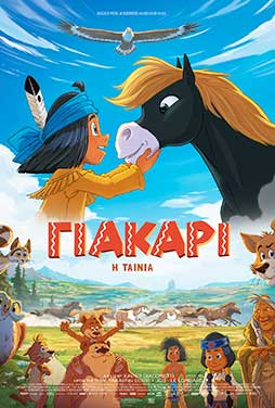 Yakari-le-Film-50