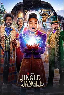 Jingle-Jangle-A-Christmas-Journey-50