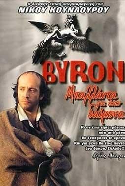 Byron-Ballad-for-a-Demon-50