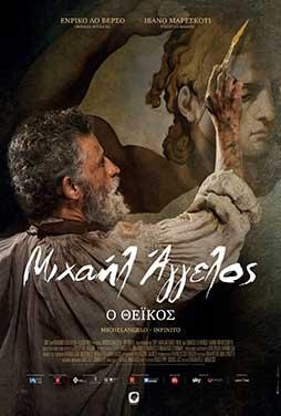 Michelangelo-Infinito-50