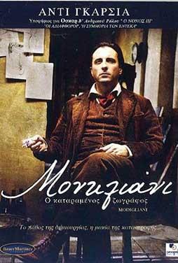 Modigliani-2004-50