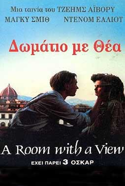A-Room-with-a-View-50