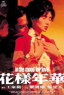 In-the-Mood-for-Love-53