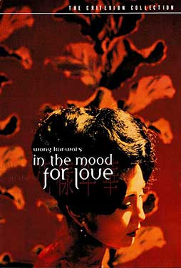 In-the-Mood-for-Love-62
