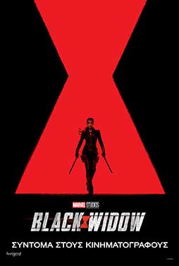 Black-Widow-54