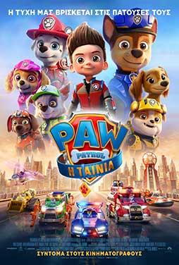 Paw-Patrol-The-Movie-50