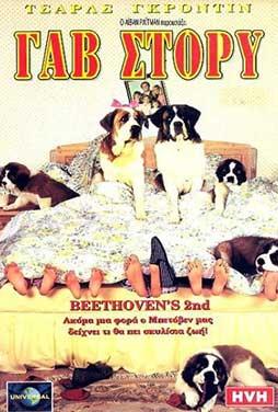 Beethovens-2nd-50