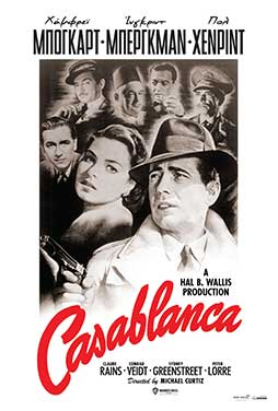 Casablanca-1942-59
